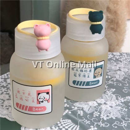 Cutie Bear Portable Fashion Frosted Glass Drinking Water Bottle 350ml