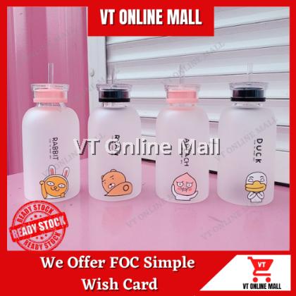 Kakao Friends Korean Frosted Glass Drinking Bottle 500ml