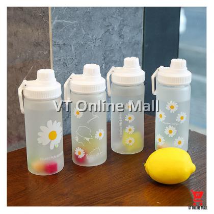 Daisy Flower Korean Frosted Glass Drinking Bottle 500ML