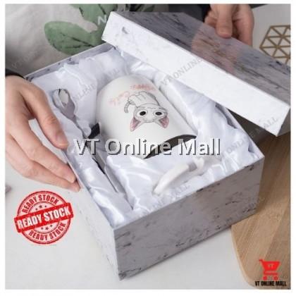 Cat Surprise Gift Box Adorable Mug Cute Anniversary Birthday Gift