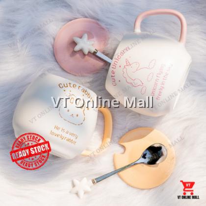 Cute Gift Box Mug Simple Line Unicorn Rabbit Elephant Lion Animal Korean Design