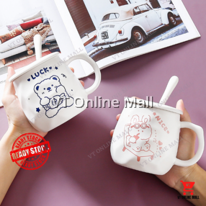 Bear & Little Rabbit Mug Birthday Gift Box Special Wave Shape Body Design Fashion Mug