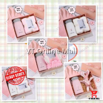 Birthday Box Pink Color Wedding Gift Towel Glass Bottle Headband Set With Gift Bag | Suprise Hadiah Kahwin / Hari Jadi