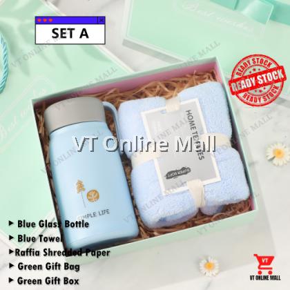 Green Gift Box Glass Bottle Headband Towel Teddy Bear Set With Gift Bag Valentine Anniversary | Hadiah Cinta Romantis