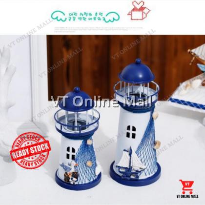 Light House Gift Box Birthday Special Cute Beautiful Souvenir   Rumah Cahaya Kotak Hadiah Suprise